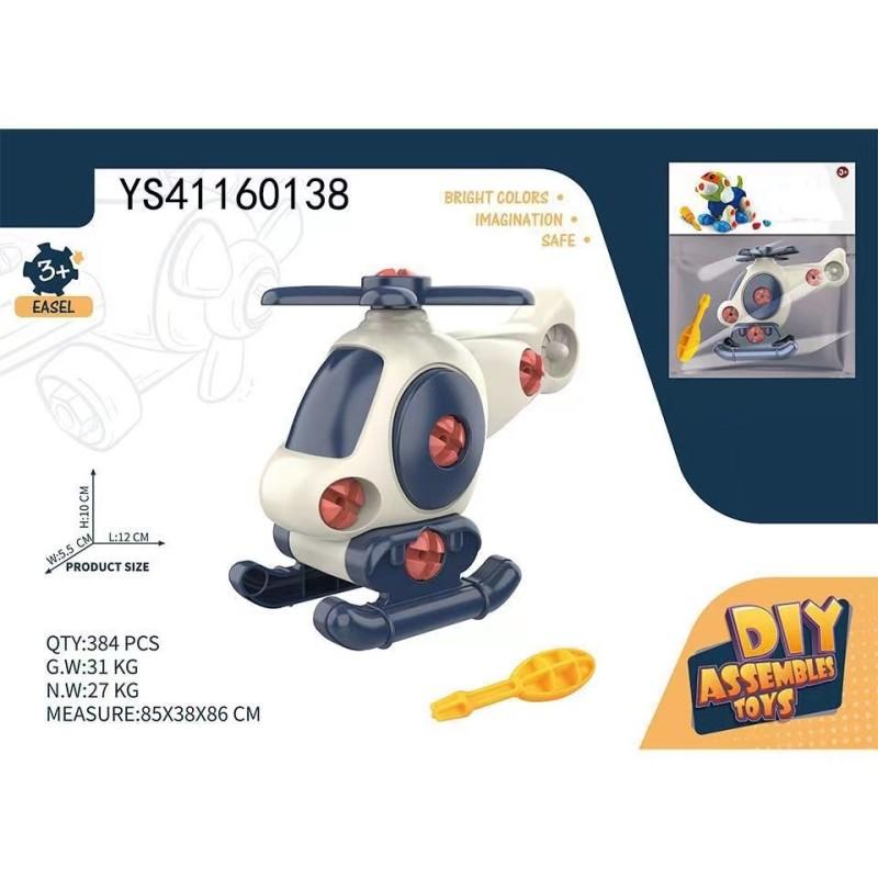 Faro LED SLIM Bianco lucido 200W 100° 17000LM IP65 SMD A+ Mod. VT-49200